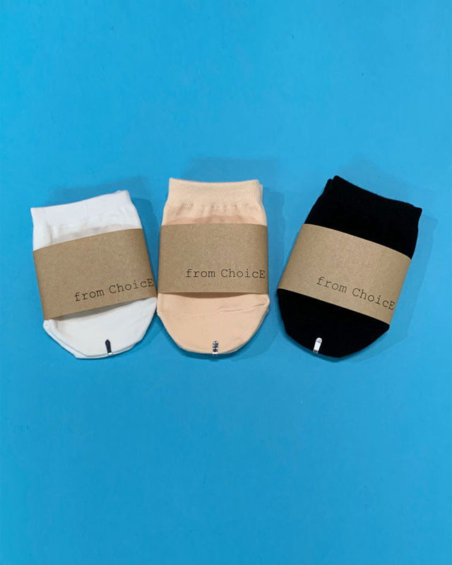 Hidden Socks - 3 colors